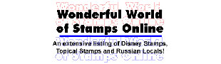 Wonderful World of Stamps Online